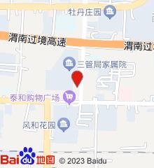 临渭区站南办红旗社区卫生服务站