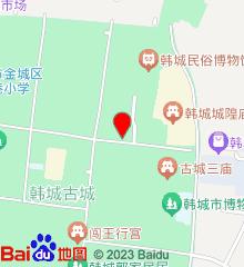 韩城市中医医院