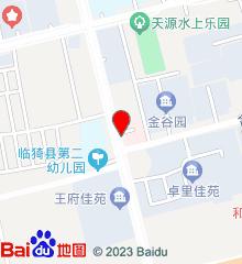 临猗县妇幼保健院