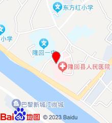 隆回县人民医院