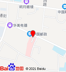 河曲县人民医院