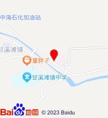 澧县第二人民医院