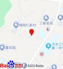 锡矿山中心医院