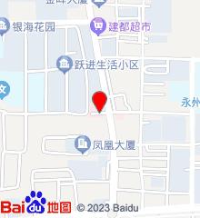 永州市跃进医院