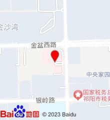 祁阳县中医医院