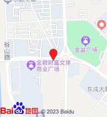 桃江县三堂街中心医院