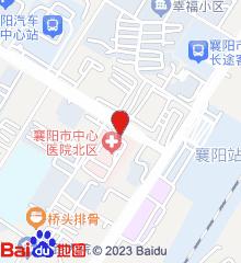 襄樊市铁路中心医院