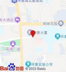 怀集县人民医院