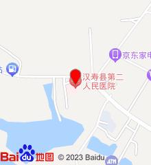 汉寿县第二人民医院
