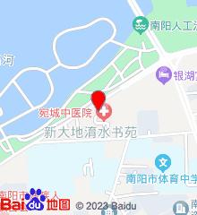 南阳市宛城区中医院