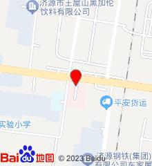 济源市钢铁集团附属医院