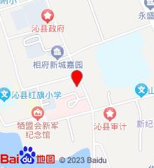 沁县妇幼保健院