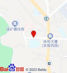 桂阳县中医院