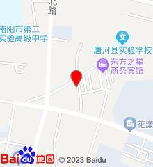 唐河县城关镇卫生院