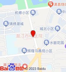 潜江市中医院