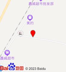 慈林镇中心卫生院