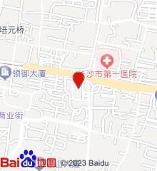 湖南中医药大学第二附属医院