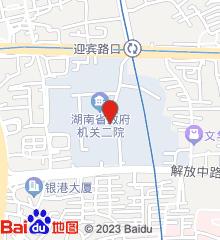 湖南省委机关医院
