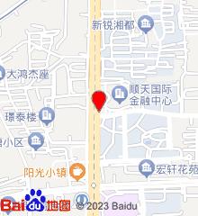 长沙市天心区金盆岭街道三真社区卫生服务中心