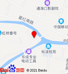 仙桃市通海口镇中心卫生院