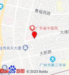 广东省中医院大德路总院