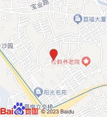 广州市海珠区第二人民医院