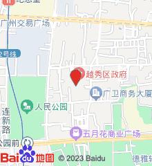 大塘街社区卫生服务中心