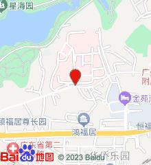 广州市胸科医院