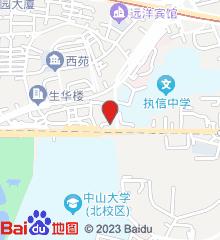 中山大学附属肿瘤医院