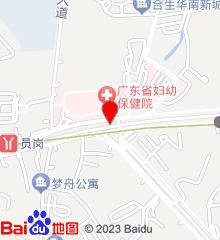 广东省妇幼保健院番禺院区