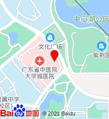 广东省中医院大学城医院