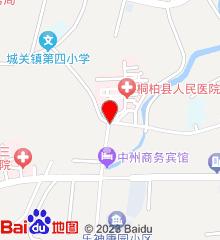 桐柏县人民医院