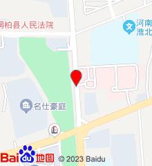 桐柏县中心医院