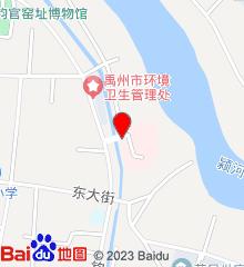 禹州市中医院