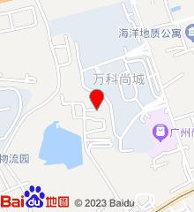 广东中能建电力医院