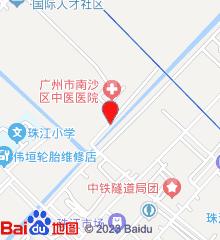 广州市南沙区中医院