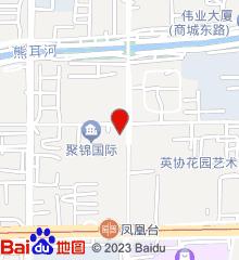 郑州市金水区凤凰台社区卫生服务中心