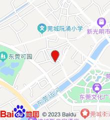 东莞市人民医院第一门诊部