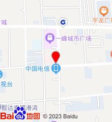长葛市中心医院