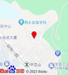 深圳市宝安区慢性病防治院