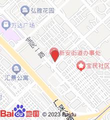 和顺堂国医药馆(宝安名中医诊疗中心分馆)
