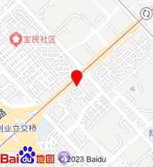 深圳市宝安区计划生育专科医院