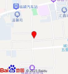 临颍县第二人民医院