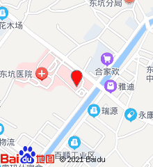 东莞市东坑医院