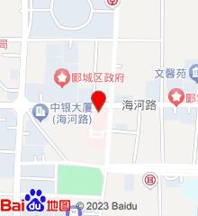 漯河市郾城区人民医院