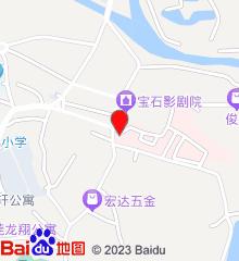 东莞市企石医院