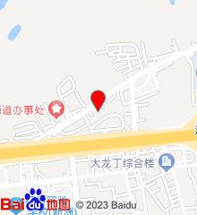 深圳市福田区慢性病防治院