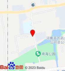 驿城区南海办事处练江社区卫生服务站