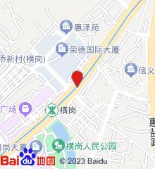 深圳市龙岗区第六人民医院