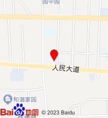 汤阴县妇幼保健院